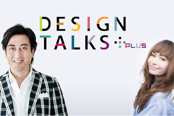 NHK WORLDの番組「DESIGN TALKS PLUS」
